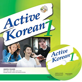 Active Korean 1, textbook+CD