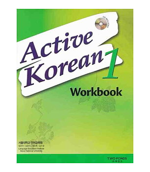 Active Korean 1, workbook+CD