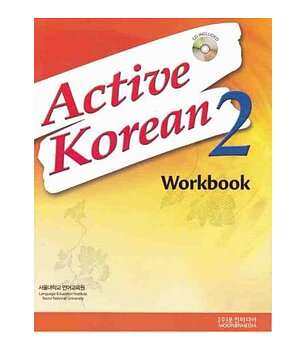 Active Korean 2, workbook+CD