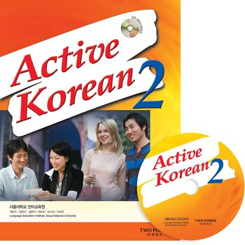 Active Korean 2, textbook+CD