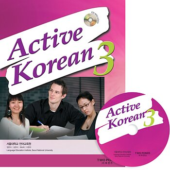 Active Korean 3, textbook+CD