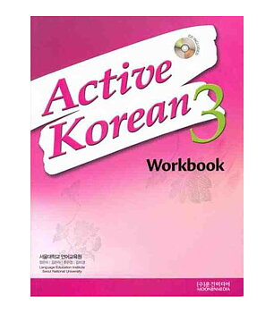 Active Korean 3, workbook+CD