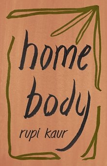 Home Body (poetry)