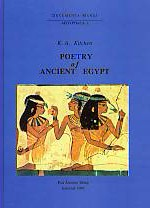 Poetry of Ancient Egypt.
