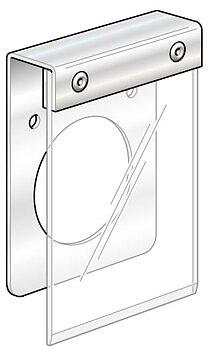 Väderskydd låscylinder PVC