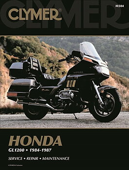 Clymer Honda GL1200 Goldwing 1984-87 (M504)