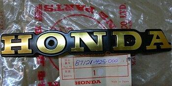 87121-425-000 Tankdekal höger Honda CB750KZ DOHC