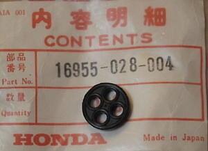 16955-028-004  Tätning Bensinkran Honda (16957ZE1812)