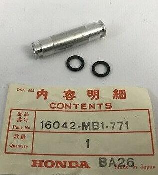 16042-MB1-771 Bränslerör Förgasare Honda