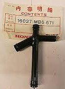 16027-MB6-671 Bränslerör Honda Original