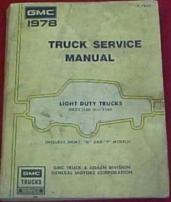 1978 GMC Light Trucks Service Manual