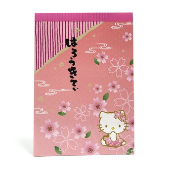 Hello Kitty Block Sakura