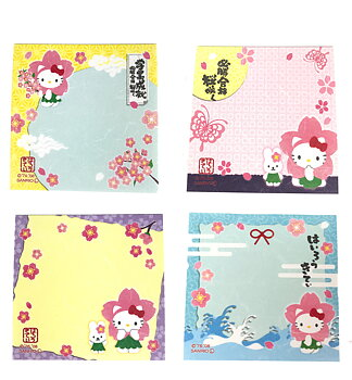 Hello Kitty Memoblock Sakura