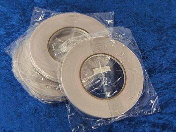 tape 3 mm - 50 meter