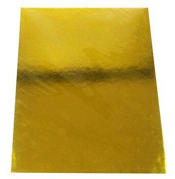 Guldkartong  - 10 pack