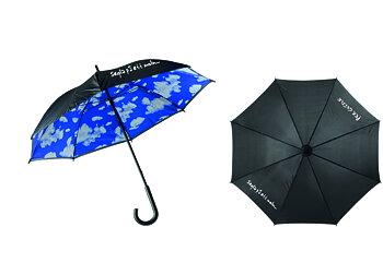 Paraply Segla på ett moln