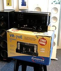 Dynavox VR-70E Phono (EL34) integrerad rörförstärkare, beg