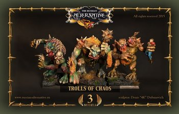 The Trolls of Chaos