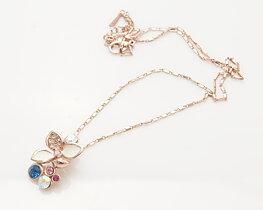 Halsband med blommor