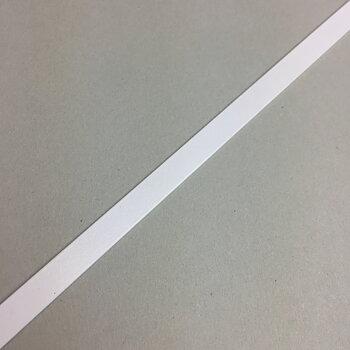 Krinolinstål kraftig 7mm