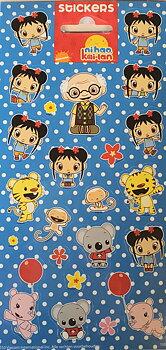 Stickers - Nickelodeon - Ni Hao, Kai Lan