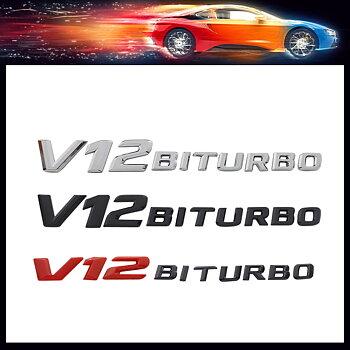 V12 BiTurbo Emblem 1 st