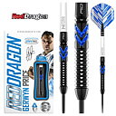 Red Dragon Gerwyn Price Blue Ice SE 22g