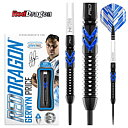 Red Dragon Gerwyn Price Blue Ice SE 24g