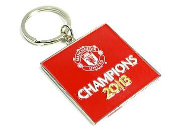 Manchester United nøkkelring