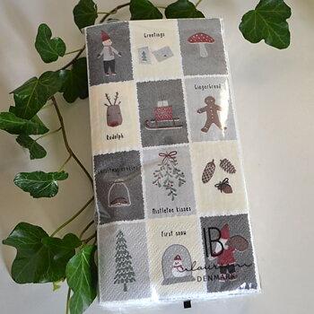Servett - Nostalgic Christmas