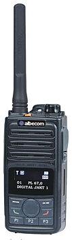 Albecom Viper X610 Analog/Digital 155mhz IP67