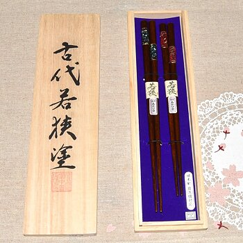 Ohashi Set Mangekyo Kareido, 2-pc