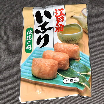 Yamato Ajitsuke Inari, 12 pc
