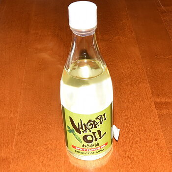 Keizu Wasabi oil, 100 ml