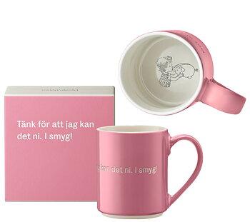 Astrid Lindgren Citat Mugg - Tänk för att jag kan det ni. I smyg!