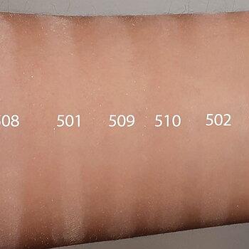 ZAO Refill Mineral Silk 506 Brown Beige
