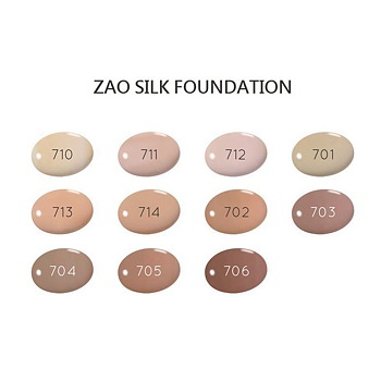 ZAO Refill Silk Foundation 713 Fair Beige