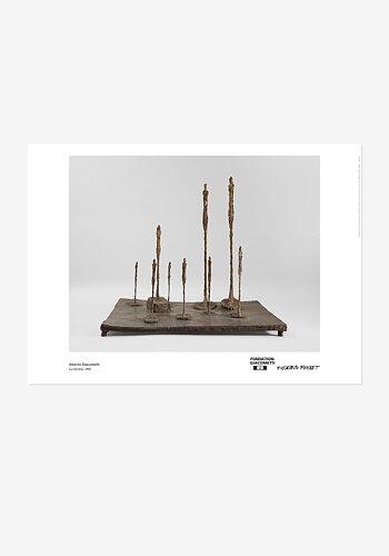 Alberto Giacometti, La clarière