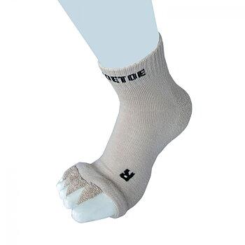 ToeToe Health - Tåstrækker sok, beige