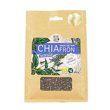 Chiafrön svarta raw & eko, 250g