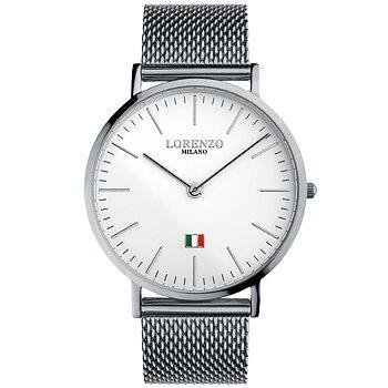 Lorenzo Forlanini Argento 40