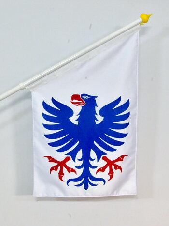 Landskapsflagga Värmland