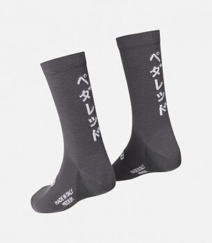 PEdAL ED Yuki Deep Winter Socks