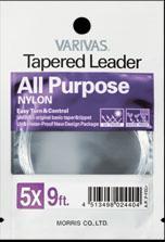 Varivas Tapered leader All Purpose