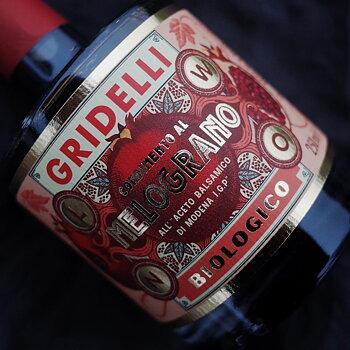 Gridelli - Aceto Balsamico Melograno
