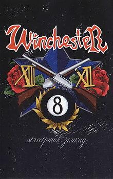 Winchester - Same - Kassettband