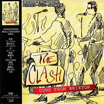 Clash - Guns From Brixton - LP (Japan Edition)