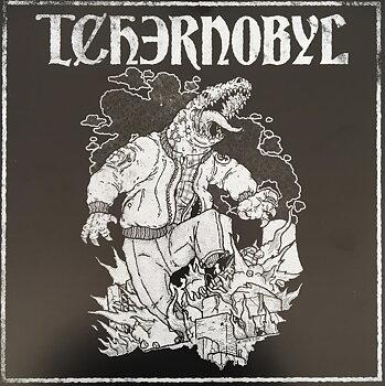 Tchernobyl - Same - LP (Repress) Svart Omslag
