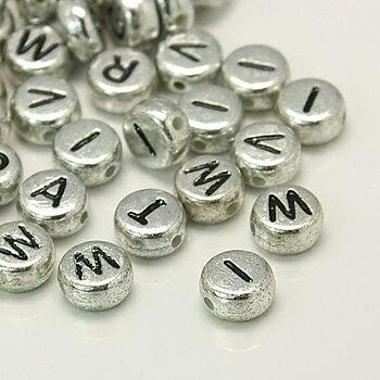 Bokstavspärla N silver 100-pack
