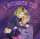 Ralph Lundsten (cd)